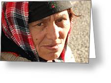 Street People - A Touch Of Humanity 19 Greeting Card