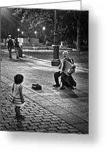 Street Performance Greeting Card