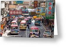 Street Scene In Hong Kong Greeting Card by Matteo Colombo