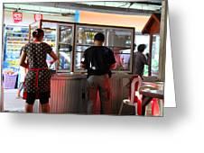 Street Scene - Phi Phi Island - 01135 Greeting Card by DC Photographer