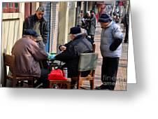 Street Scene With Mahjong Game Shanghai China Greeting Card