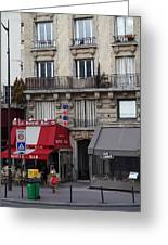 Street Scenes - Paris France - 011352 Greeting Card by DC Photographer