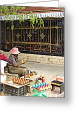 Street Shopkeeper In Lhasa-tibet Greeting Card
