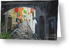 Street View 2 From Pula Greeting Card