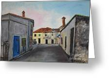 Street View From Kavran Greeting Card
