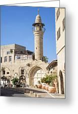 Street With Minaret In Tel Aviv Israel Greeting Card