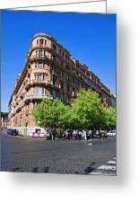 Streetcorner In Rome Greeting Card