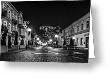 Streets Before Christmas Greeting Card