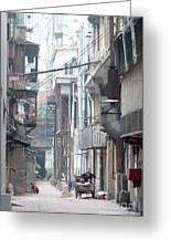 Streets Of China Greeting Card