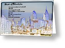 Streets Of Philadelphia Greeting Card