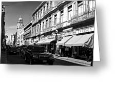 Streets Of Puebla 9 Greeting Card