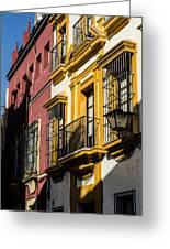 Streets Of Sevilla Greeting Card