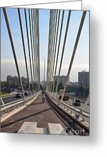 String Bridge In Seville Andalucia Greeting Card