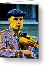 My String Instrument Greeting Card