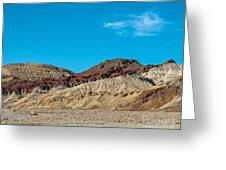 Striped Mountain Greeting Card