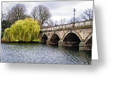Stroll Along The Serpentine Greeting Card
