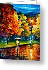 Stroll In The Night - Palette Knife Oil Painting On Canvas By Leonid Afremov Greeting Card