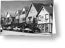 Strolling The Streets Of Bar Harbor Greeting Card