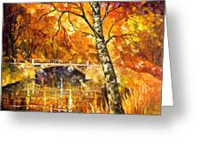 Strong Birch - Palette Knife Oil Painting On Canvas By Leonid Afremov Greeting Card