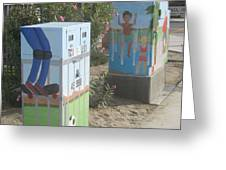 Student Designed Small Utility Box Greeting Card