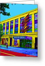 Studio Theatre Washington Dc Greeting Card