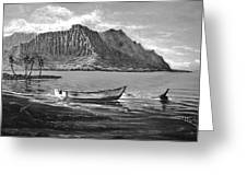 Study- Kaneohe Bay Early Morn 1 Greeting Card