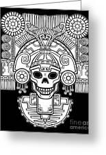 Stylized Skull. Pagan God Of Death Greeting Card