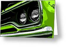 Sublime '70 Road Runner Greeting Card