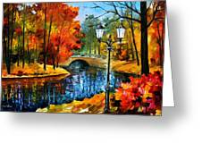 Sublime Park - Palette Knife Oil Painting On Canvas By Leonid Afremov Greeting Card