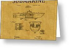 Submarine Patent 5 Greeting Card