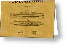 Submarine Patent 7 Greeting Card