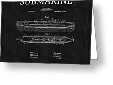 Submarine Patent 8 Greeting Card