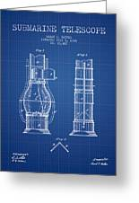 Submarine Telescope Patent From 1864 - Blueprint Greeting Card