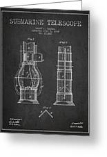 Submarine Telescope Patent From 1864 - Dark Greeting Card
