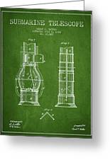 Submarine Telescope Patent From 1864 - Green Greeting Card