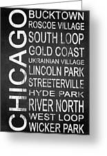 Subway Chicago 2 Greeting Card
