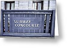 Subway Concourse At City Hall Greeting Card