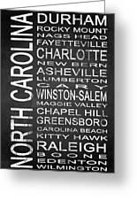 Subway North Carolina State 1 Greeting Card