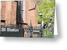 Subway Station In Brooklyn Greeting Card