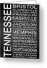 Subway Tennessee State 1 Greeting Card