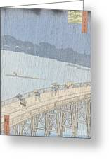 Sudden Shower On Ohashi Bridge At Ataka Greeting Card by Ando Hiroshige