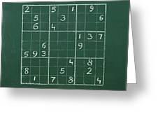 Sudoku On A Chalkboard Greeting Card