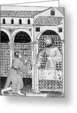 Sugar, 14th Century Greeting Card