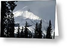 Sugar Icing Mountain Top Greeting Card