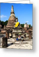 Sukhothai Historical Park Greeting Card