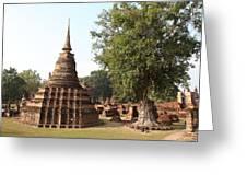Sukhothai Historical Park - Sukhothai Thailand - 011333 Greeting Card