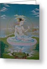 Sukkhasiddhi The Great Yogini Greeting Card