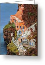 sul mare Greco Greeting Card