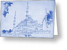 Sultan Ahmed Mosque Istanbul Blueprint Greeting Card