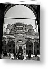 Sultan Ahmed Mosque Greeting Card